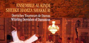 CD Ensemble Al Kindi e Hamza Shakkûr