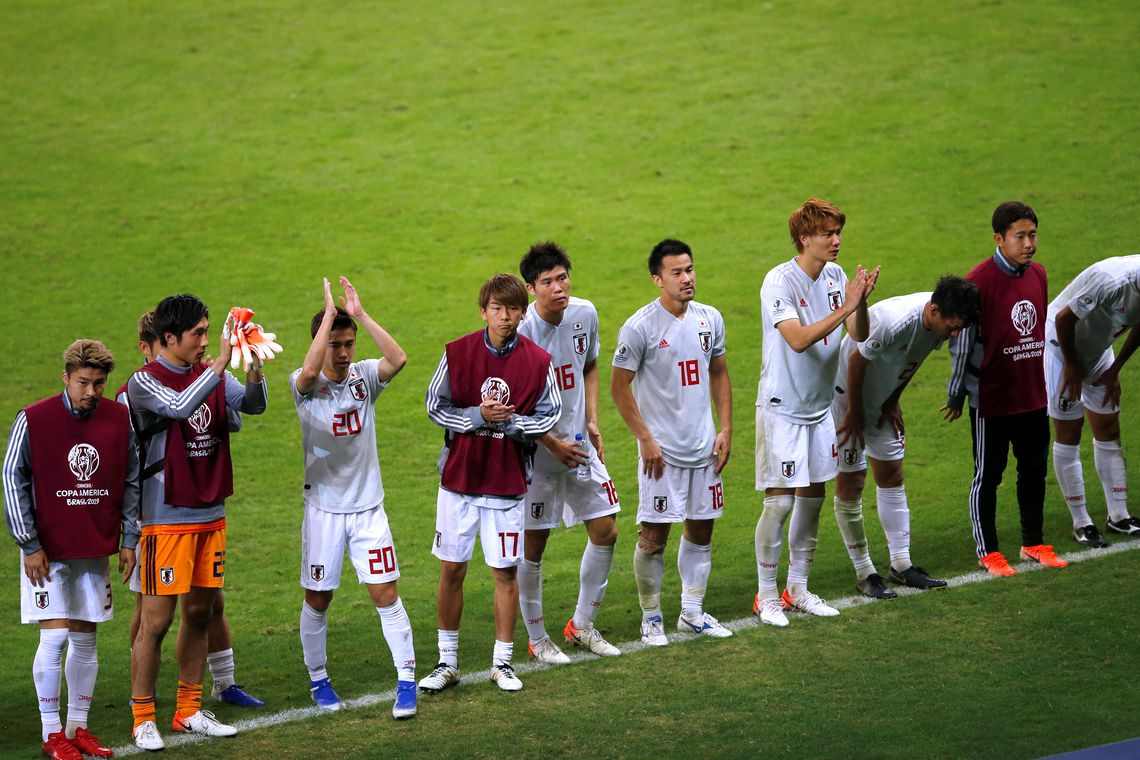 Equador e Japão empatam em 1 a 1 no estádio do Mineirão pela Copa América.