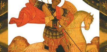 Canto bizantino