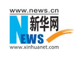 Agência Xinhua
