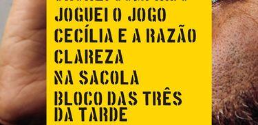 9 Sambas, de Rodrigo Campos