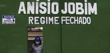 Manaus - Portão principal do Complexo Penitenciário Anísio Jobim (Compaj), na capital amazonense  (Marcelo Camargo/Agência Brasil)