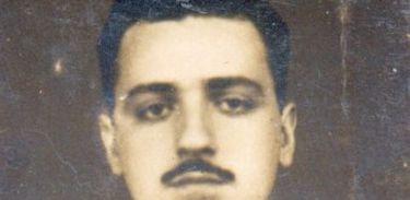 Adolpho Cruz