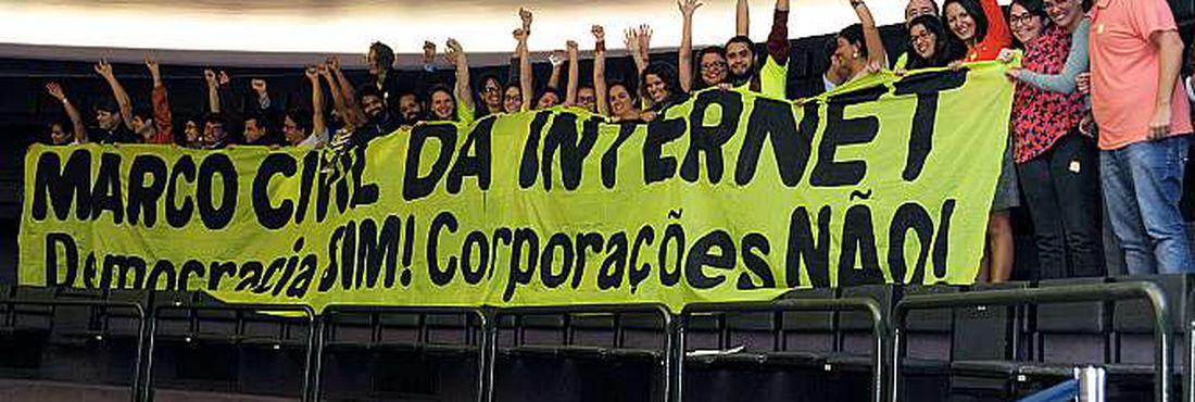 Marco Civil da Internet foi aprovado pela Câmara nesta terça-feira (25)