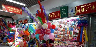 centro_comercial_de_yiwu_na_china.jpg