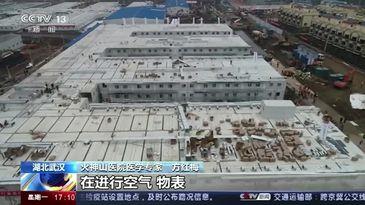 Após 8 dias de construção, hospital do vírus da China para receber pacientes