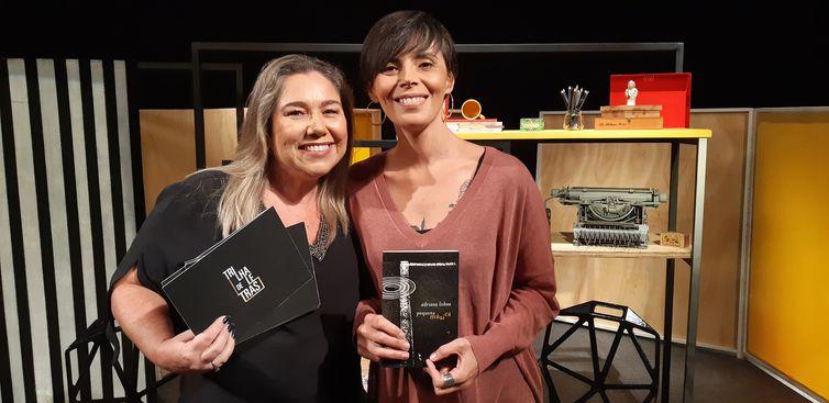 Katy Navarro entrevista a escritora Adriana Lisboa