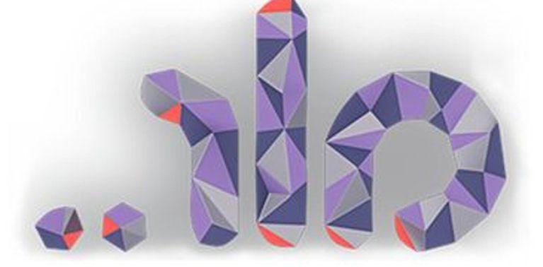 Logo do netlabel Al Revès
