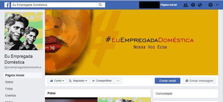 """Imagem da página """"Eu, Empregada Doméstica"""", no Facebook"""