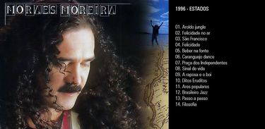 CD Estados Moraes Moreira