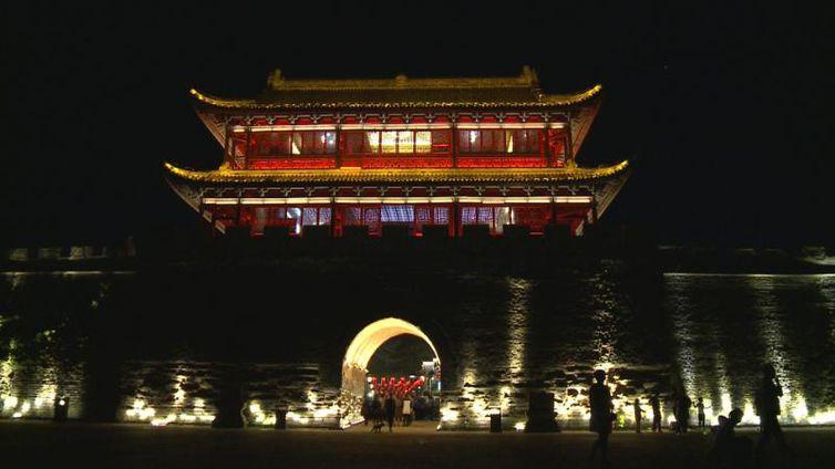 Arquitetura chinesa