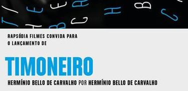 Documentário conta a trajetória de Hermínio Bello de Carvalho