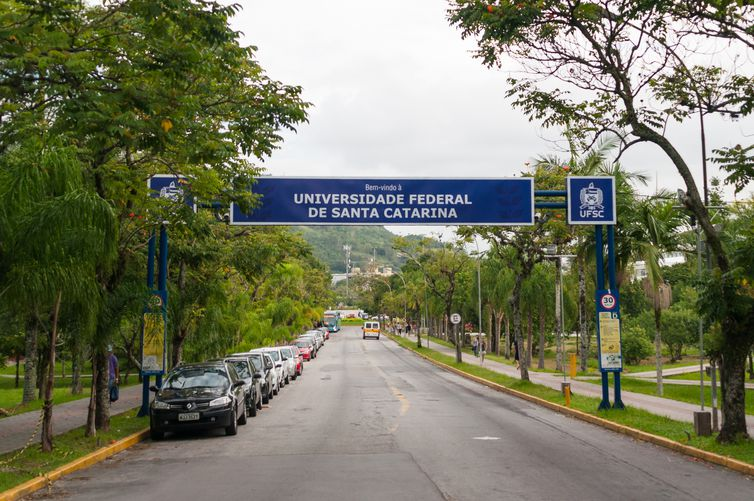 Entrada da Universidade Federal de Santa Catarina (UFSC)
