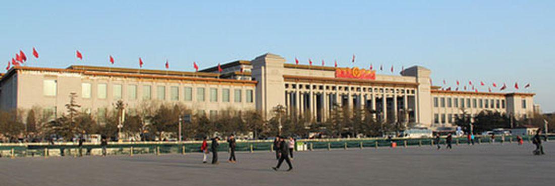 Paz Celestial, em Pequim