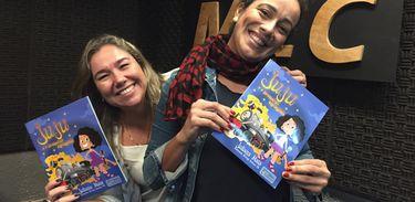 Juliana Maia no Conversa com o Autor