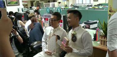Gays, Taiwan, Casamentos