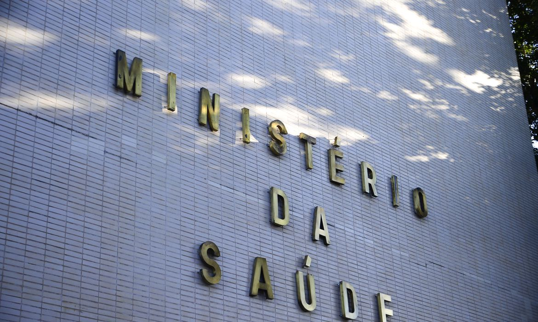 Fachada do Ministério da Saúde na Esplanada dos Ministérios