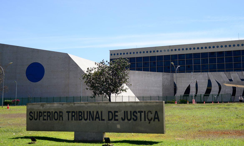 Fachada do Superior Tribunal de Justiça (STJ)