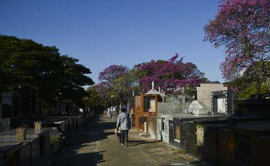 Cemitério Municipal Quarta Parada