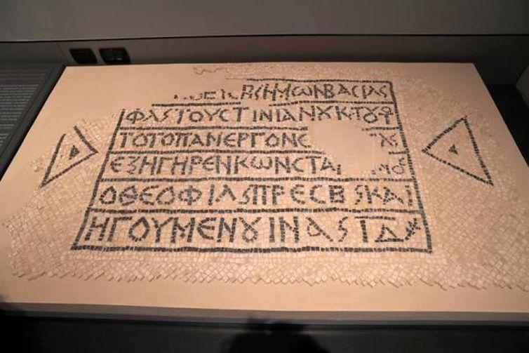 Especialistas da Autoridade de Arqueologia de Israel (AAI) encontraram uma pedra com uma inscrição de 2 mil anos de idade na qual se lê