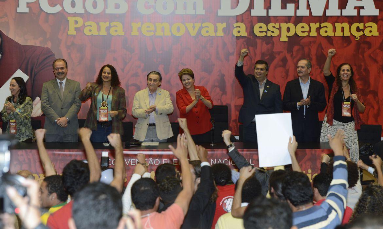 A presidenta Dilma Rousseff, participa da Convenção Nacional do Partido Comunista do Brasil - PCdoB (Valter Campanato/Agência Brasil)