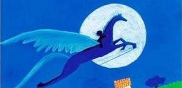 Cavalinho Azul, livro