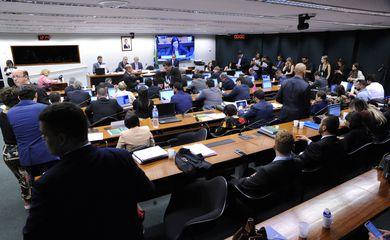 Reunião ordinária da CPI do BNDES. Câmara dos Deputados