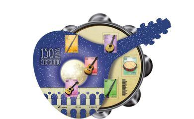 Correios celebra 150 anos do Chorinho com lançamento de selo e Roda de Choro Virtual