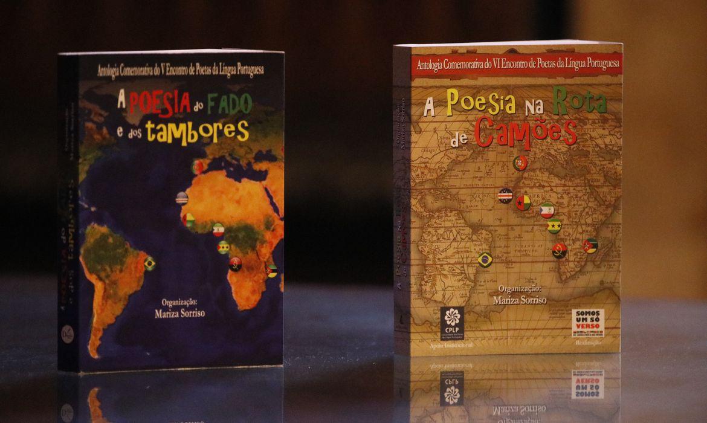 VI Encontro de Poetas da Língua Portuguesa, no Real Gabinete Português de Leitura.