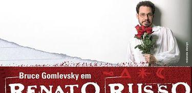 """""""Renato Russo - O musical"""" traz Bruce Gomlevsky na pele do ídolo do rock"""