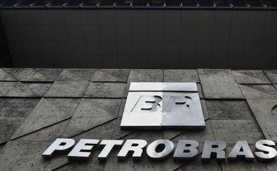 Petrobras, Logo