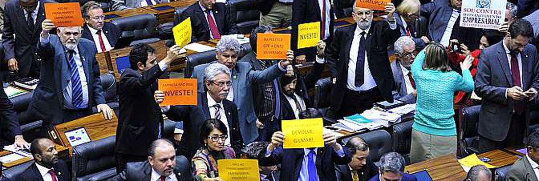 Votação sobre financiamento de campanha na Câmara