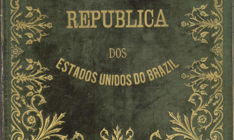 Reprodução da capa da Constituição da República dos Estados Unidos do Brasil de 1891, sob guarda do Arquivo Nacional