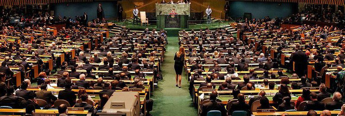 Dilma Rousseff durante discurso de abertura da 67ª Assembleia-Geral das Nações Unidas, em Nova Iorque, em 2012