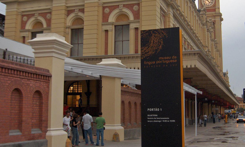 Museu da Língua Portuguesa, na Estação da Luz, em São Paulo.