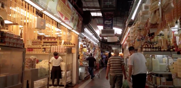 Meu Pedaço do Brasil - Belo Horizonte 2º episódio - Mercado Central