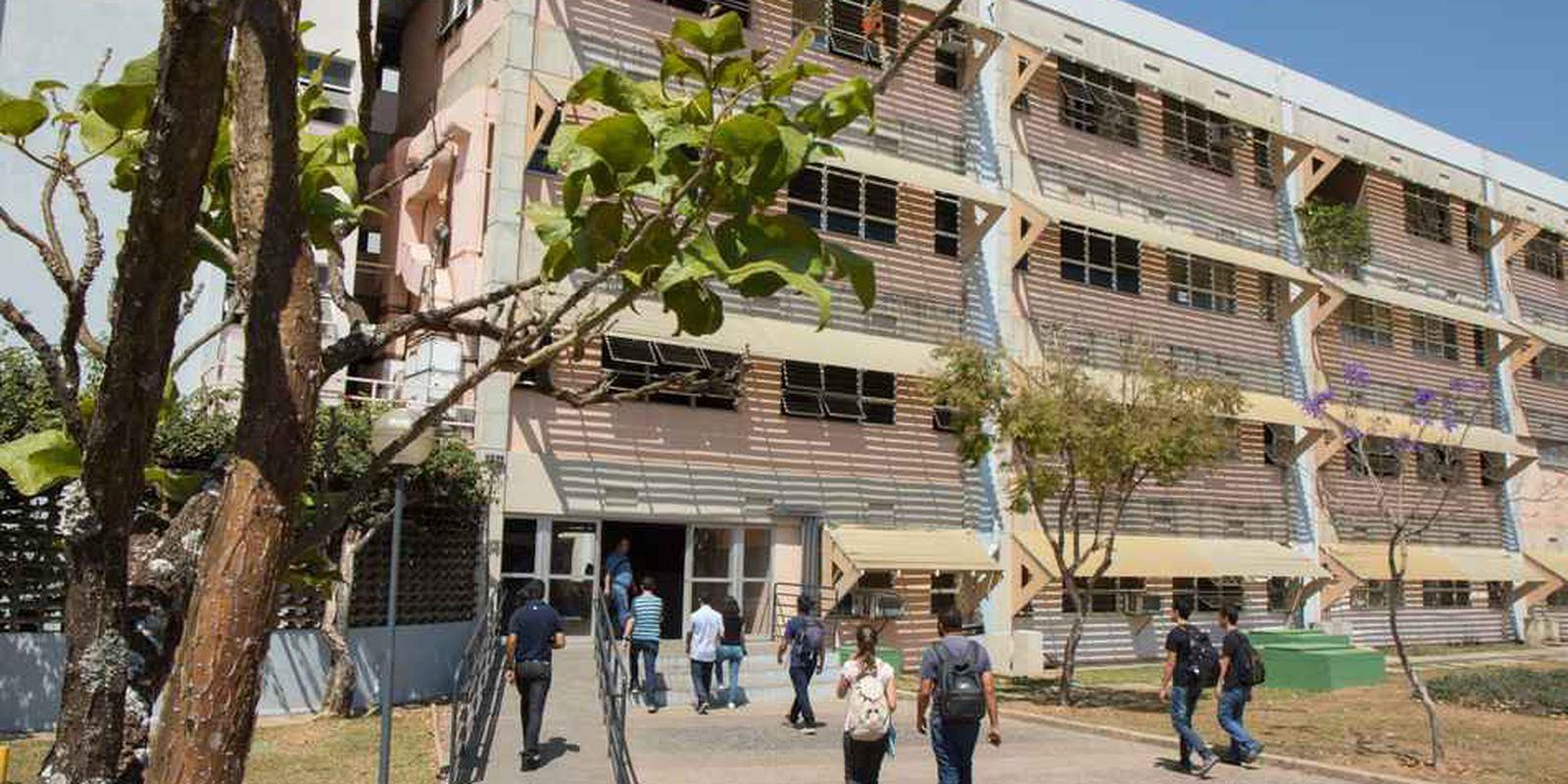 Instituto de Ciências Exatas (ICEx) da UFMG