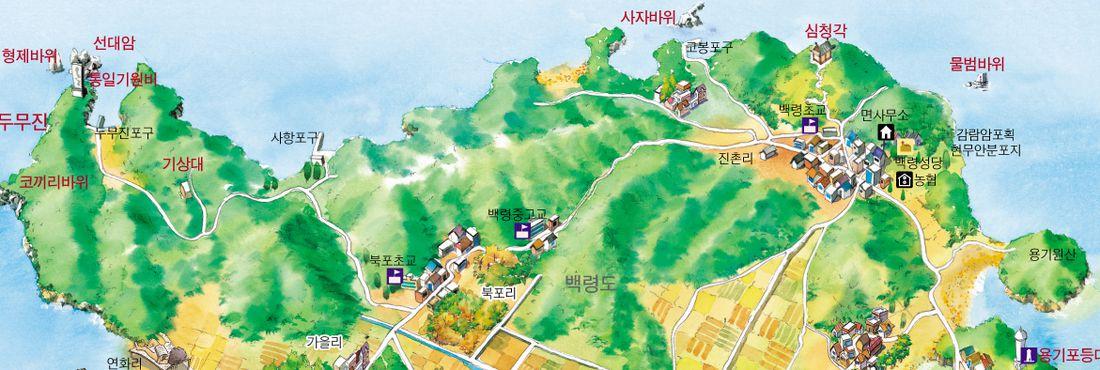 Baengnyeong ilha coreia do sul
