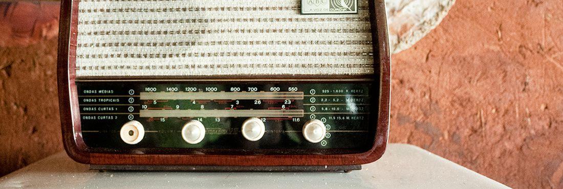 Rádio Nacional da Amazônia faz 35 anos neste sábado (1/9)