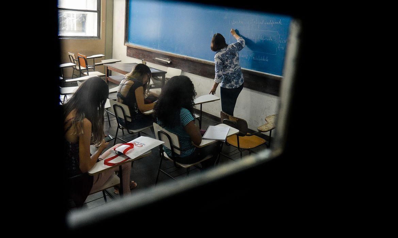 Universidade Estadual do Rio de Janeiro; Uerj; sala de aula; estudantes
