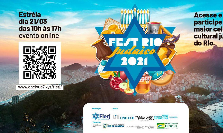Maior festa judaica do Rio será 100% virtual e aberta para todo o país