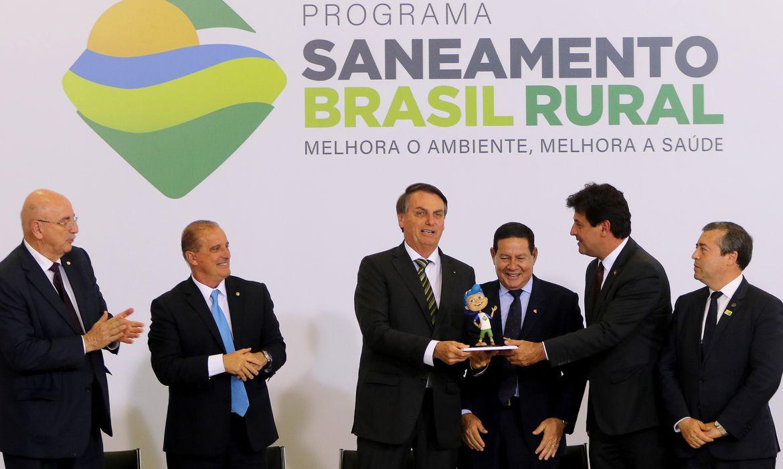 Solenidade de lançamento do Programa Saneamento Brasil Rural